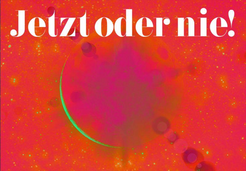 Neumond im Löwen am 21.08.2017, Illustration und Copyright Claudia Hohlweg für Blumoon